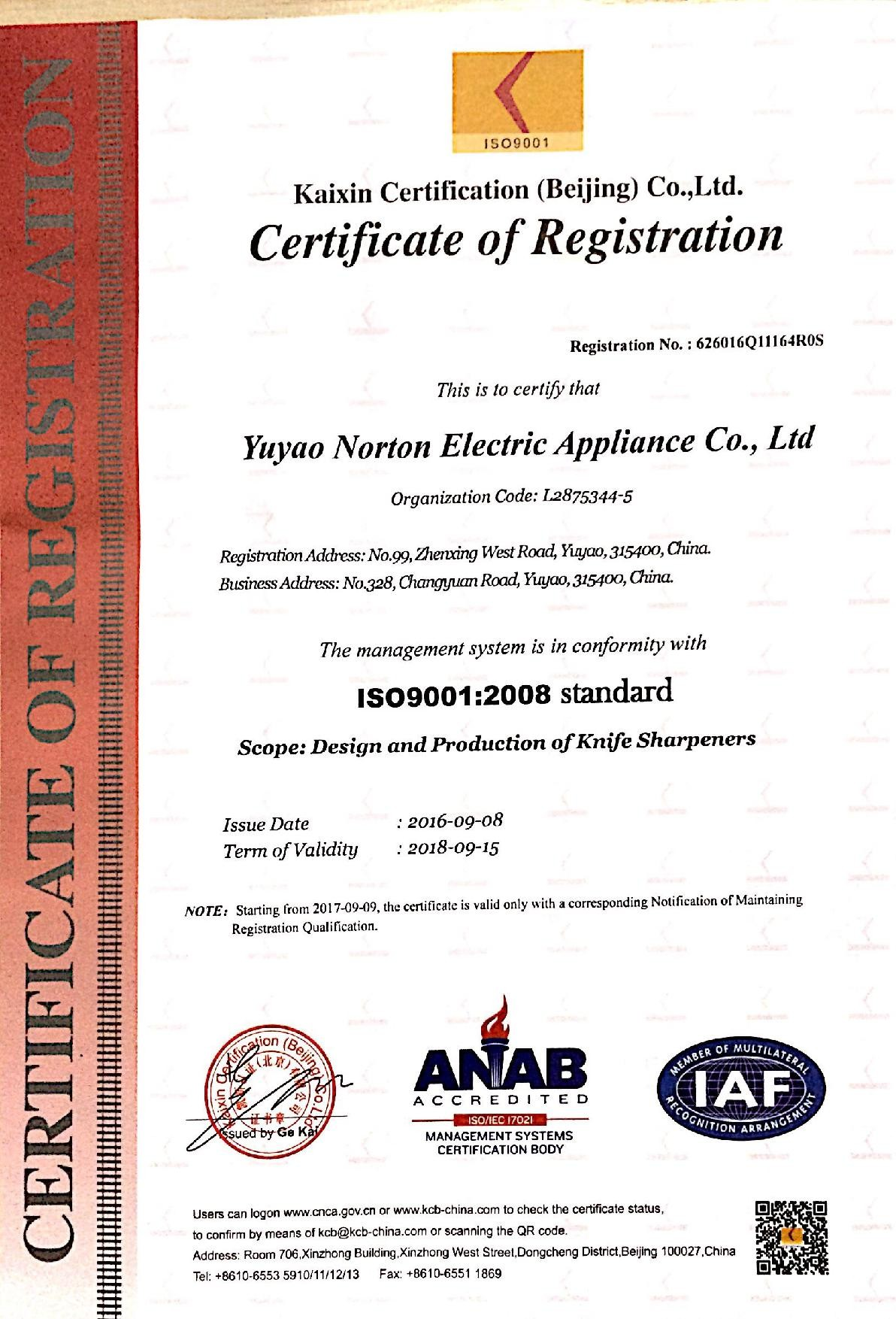 China Yuyao Norton Electric Appliance Co., Ltd. Certificaten